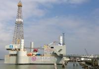 Ocean Star Oil Rig Museum