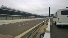 Pit Lane and Position board