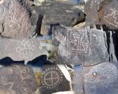 Three Rivers Petroglyphs - Collage