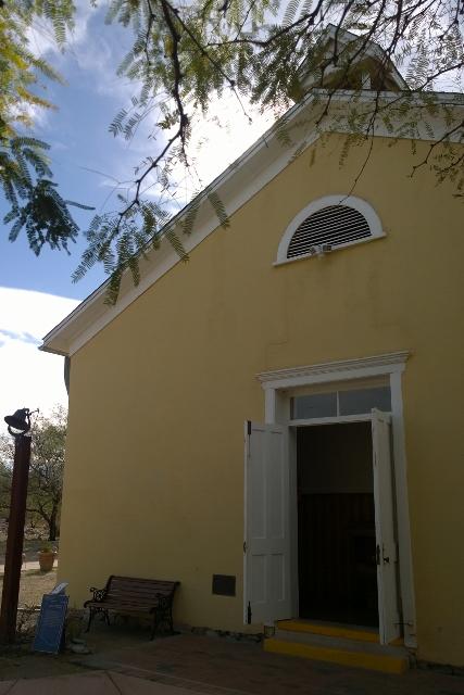 1885 Schoolhouse