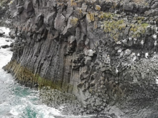 Basalt Cliffs