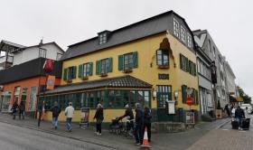 Reykjavik walking tour