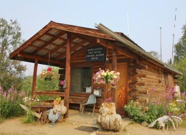 Chicken Post Office