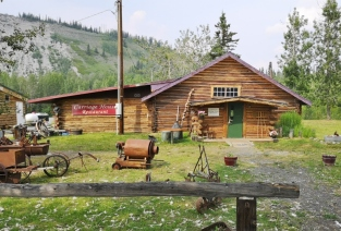 Gakona Lodge and Trading Post