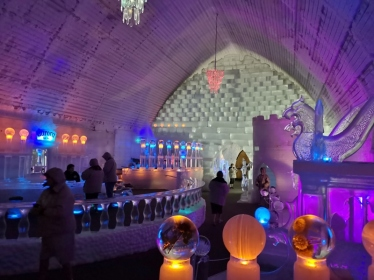 Inside Ice House