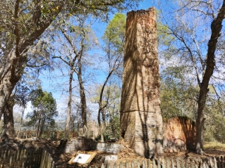 Fontainebleau Plantation Sugar Mill ruins